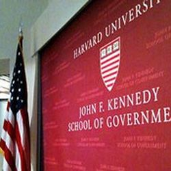 Стипендия за Harvard Kennedy School