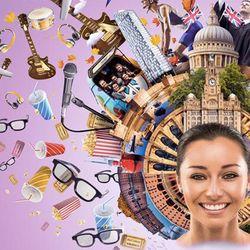 Обучението в Обединеното кралство отваря врати за много възможности