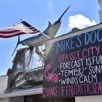 Mikes Seafood
