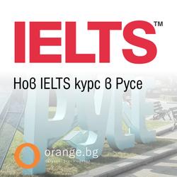 Кратък зимен курс за IELTS в Русе
