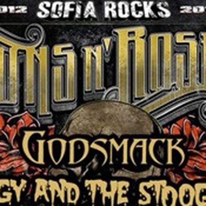 Sofia Rocks 2012