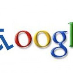 Google стипендия, в размер на 7000 евро за европейски студенти с увреждания