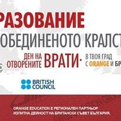 Стани посланик на образованието в чужбина