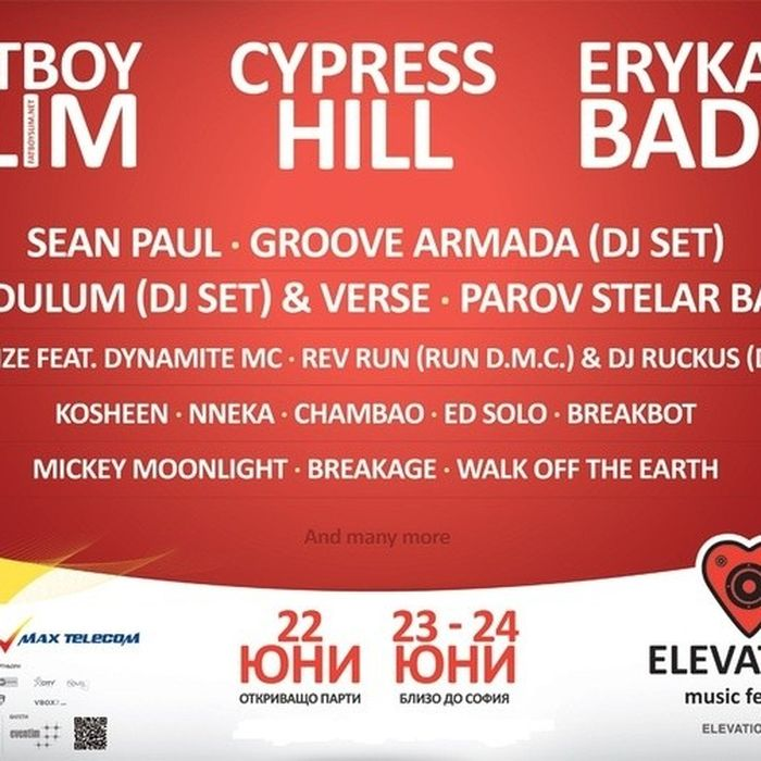 Elevation Festival 2012