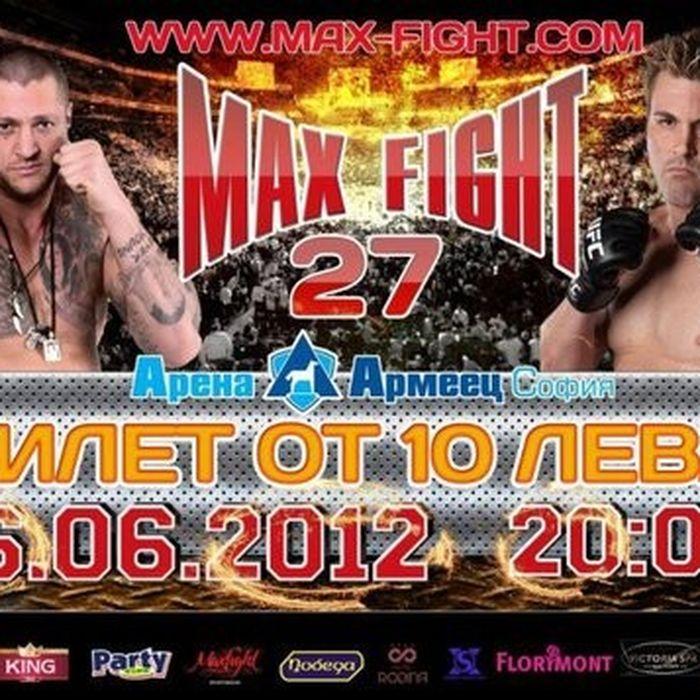 MMA - Maxfight 27