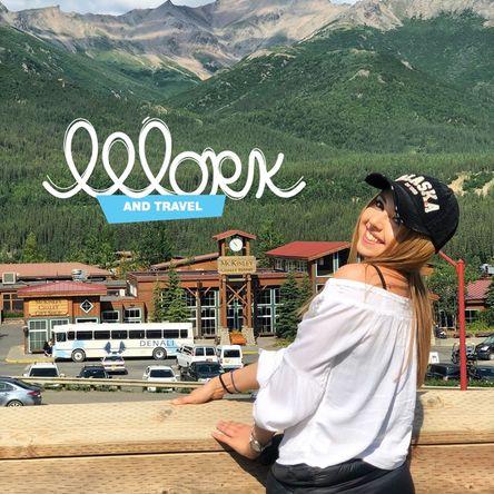 Валерия и приключението Аляска
