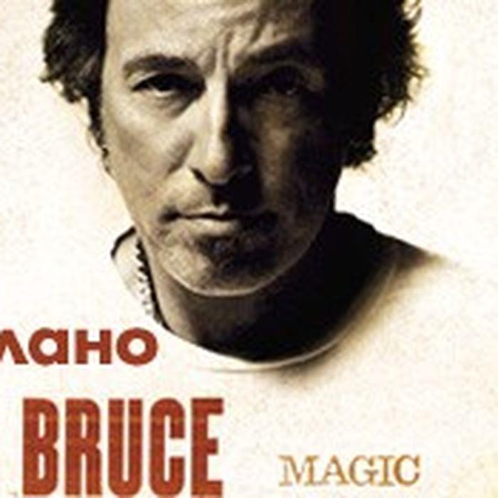 Bruce Springsteen, Милано