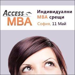 Срещнете се с водещи MBA бизнес университети в София