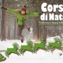 Коледата в Милано започва от 11 декември